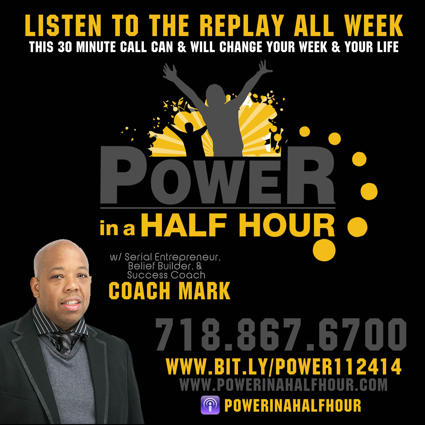 power1124 replay