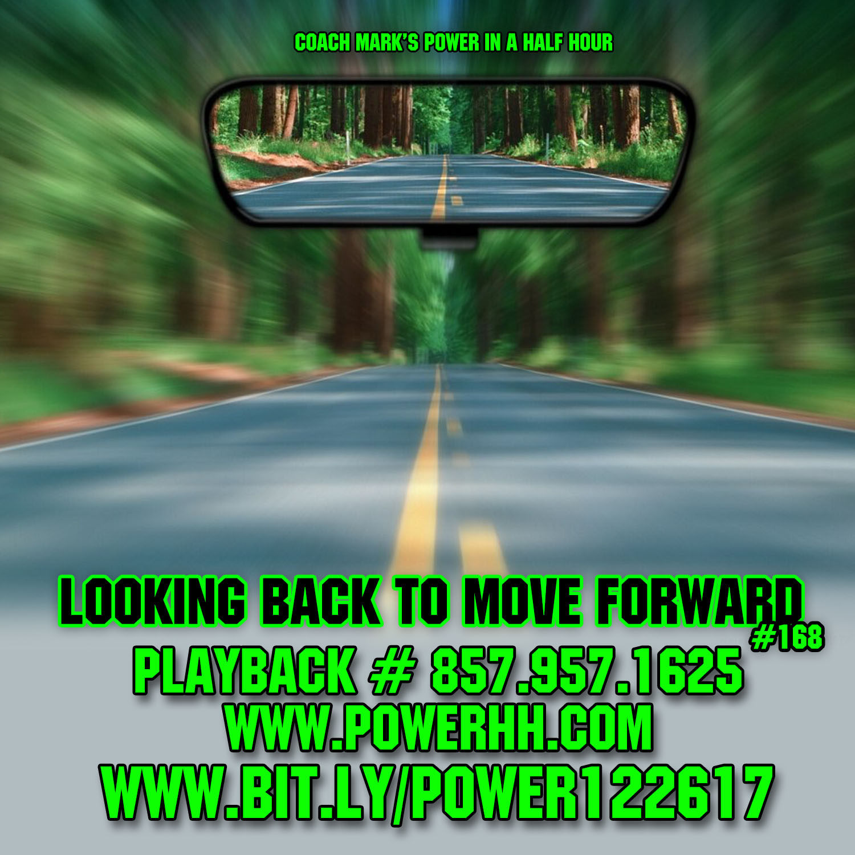 power replay 122617