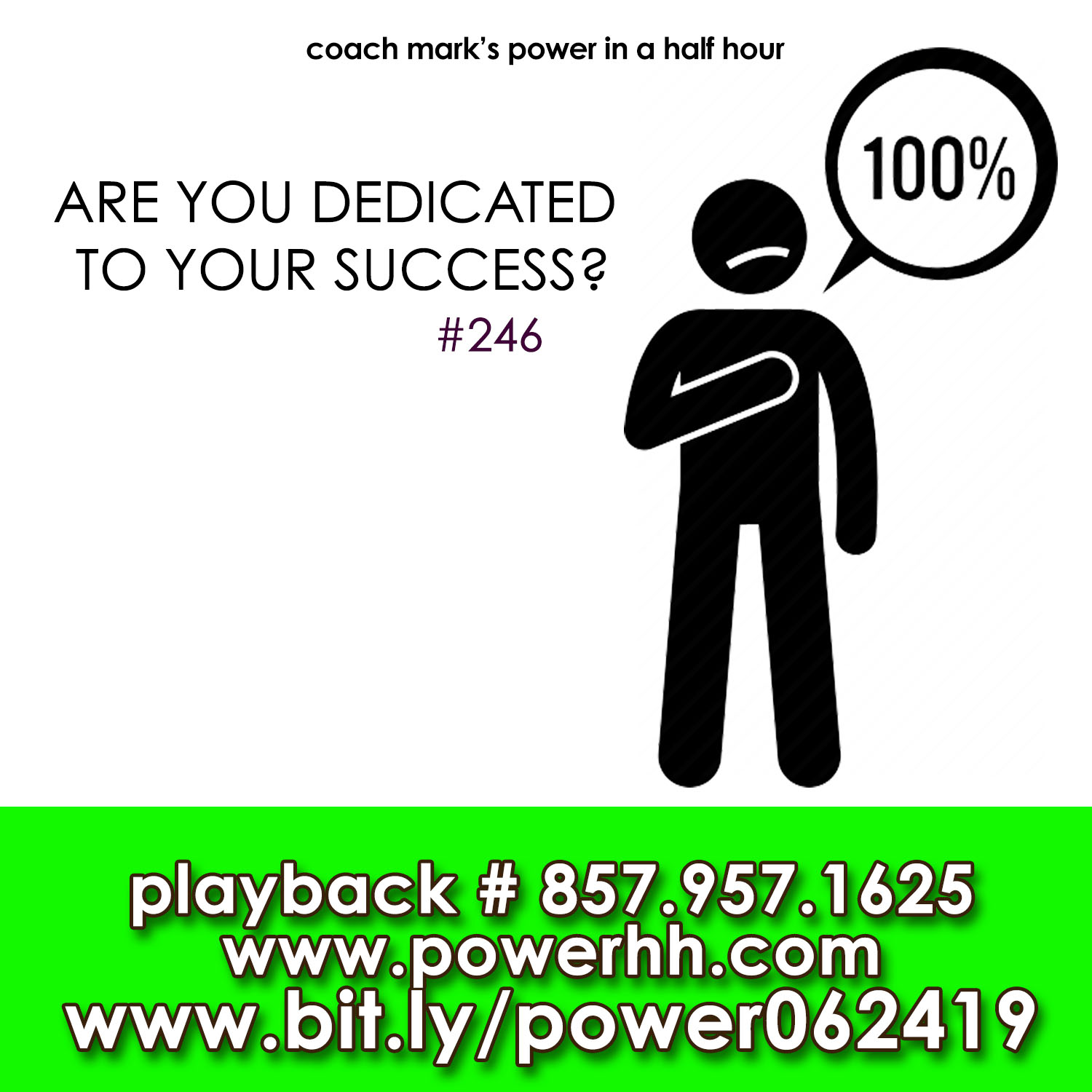 power replay 062419